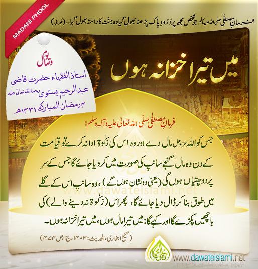 sihah e sitta Download free islamic books of ahl e hadees book lataif e ilmiya pdf by author imam ibn e qayyim al jozia.